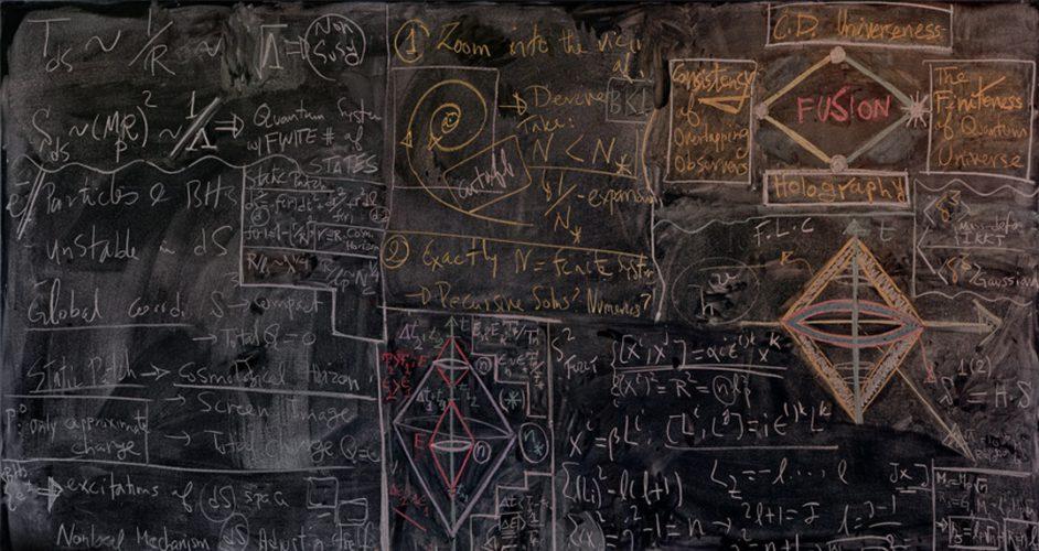 Границы квантовой механики в 20-х годах прошлого века