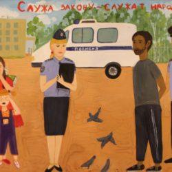 Лучшие работы детского конкурса «Мои родители работают в полиции!» » Новости со всего мира,Интересные новости,Интересные факты,Новости России сегодня,.