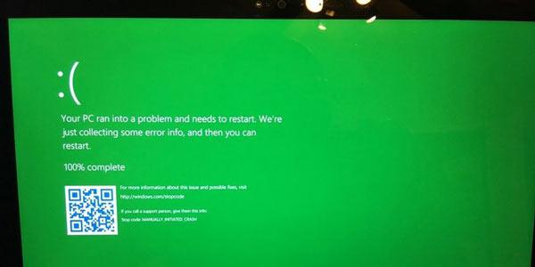 """""""Экран смерти"""" Windows 10 станет зеленым"""