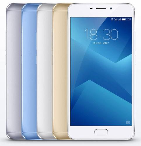 Смартфон Meizu M5 Note в цельнометаллическим корпусе с аккумулятором емкостью 4000 мА•ч предлагается от $130