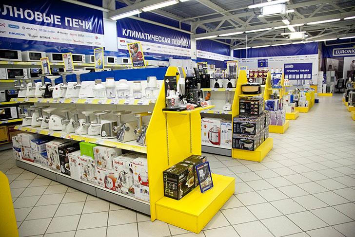 Магазин бытовых товаров