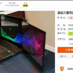 Украденные на CES 2017 ноутбуки Razer нашлись... в Китае
