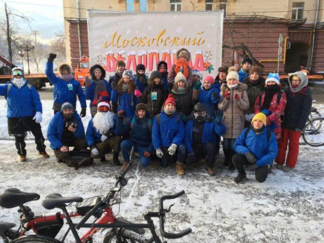 В Москве состоялся зимний велопарад » Новости со всего мира,Интересные новости,Интересные факты,Новости России сегодня,.
