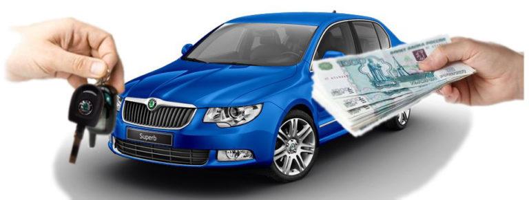 Как купить автомобиль без покупателя Ванамонд