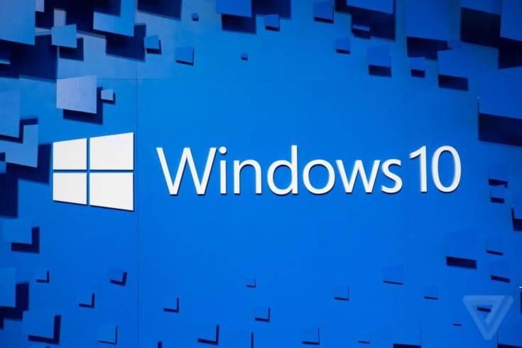 Китай скоро получит специальную версию Windows 10, не шпионящую за пользователями