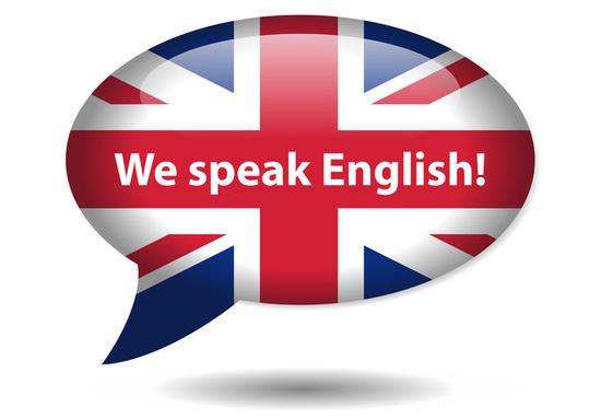 Изучение английского языка на дому.