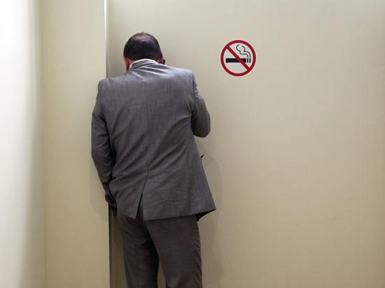 Названа новая причина, по которой курение опасно для здоровья