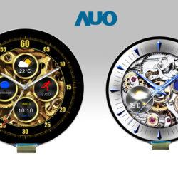 Компания AUO показала круглые дисплеи AMOLED для умных часов и пятидюймовый сенсорный складной дисплей AMOLED