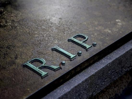 Ученые нашли способ оживления мертвецов