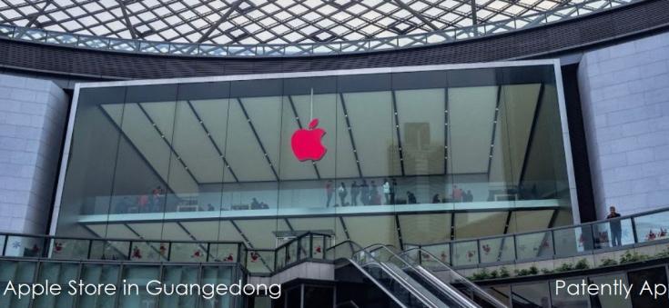 Сотрудники Apple арестованы в Китае за продажу личных данных клиентов