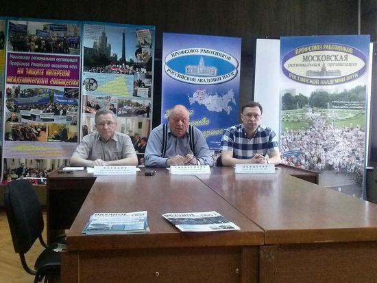 Ученые на митинге потребуют выполнить указ Путина