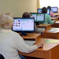 Где лучше обучаться компьютерной грамотности?
