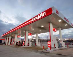 Лукойл — крупная нефтяная компания