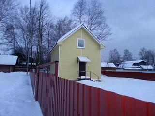 Регистрация недвижимости в Домодедовском районе