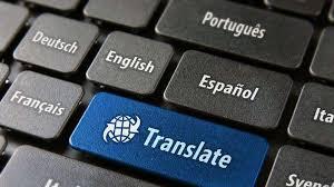 О современном и качественном профессиональном переводе текстов