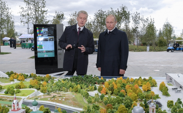 Москва назвала стоимость строительства парка «Зарядье»