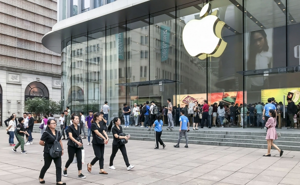 Акции Apple показали самое большое недельное падение за 1,5 года