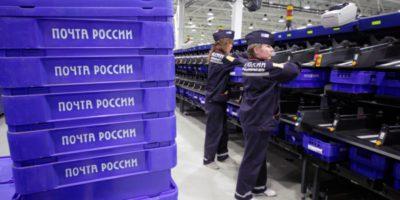 У «Почти России» снова проблемы