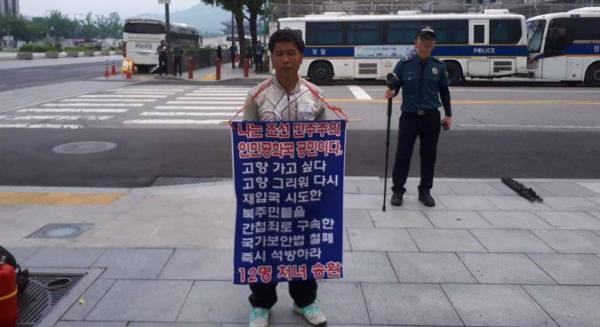 Перебежчик из КНДР хочет вернуться