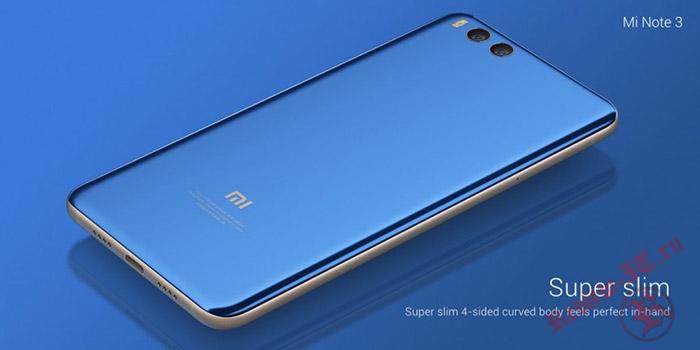 Xiaomi официально представила смартфон Mi Note 3 с двойной камерой