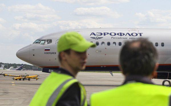 «Аэрофлот» заявил о планах продать почти 5% своих акций на бирже