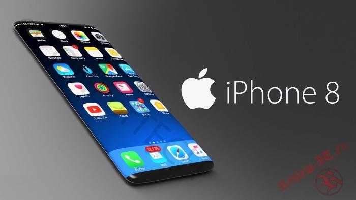 iPhone 8 подешевел на российском рынке