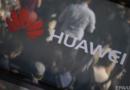 Huawei работает над гибким смартфоном
