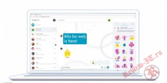 Веб-версия Google Allo теперь доступна в браузерах Firefox и Opera
