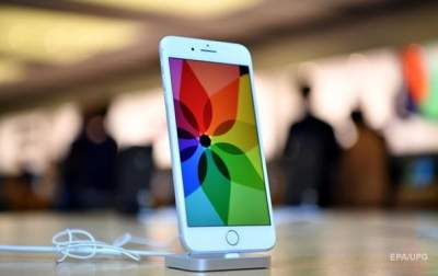 Остановлена поддержка iOS 10.3.3 и iOS 11