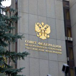 Совет Федерации выразил свое одобрение закону о запрете показа нарушений ПДД в фильмах