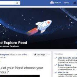 В Facebook появится новая интересная функция