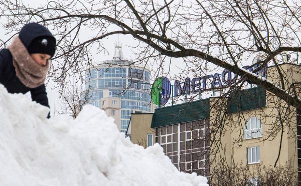Газпромбанк выкупил долю в «МегаФоне» у шведской Telia