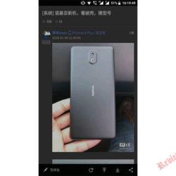 В Интернете были опубликованы фотографии смартфона Nokia 1