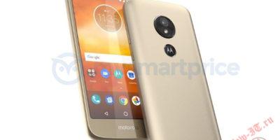 Опубликовано первое изображение смартфона Moto E5