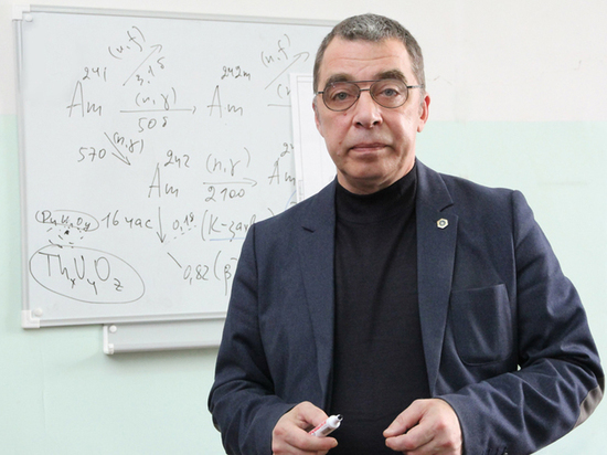 Российские ученые дополнили теорию относительности Эйнштейна