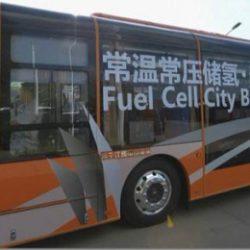 Китайцы начинают серийное производство водородных автобусов