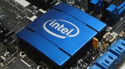 Intel добавила новую функцию для геймеров