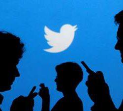 Количество пользователей соцсети в последнем квартале 2017 года возросло на 4%.