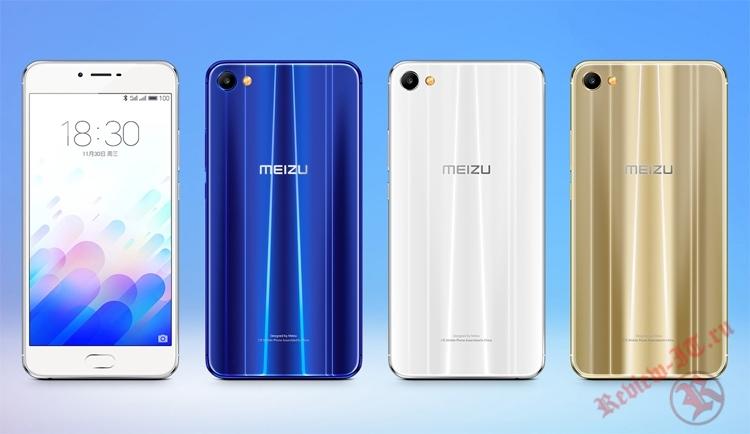 В конце 2018 года в продаже появится смартфон Meizu X2