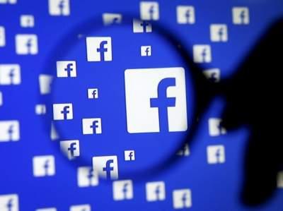 Facebook сможет определить социальный статус пользователя