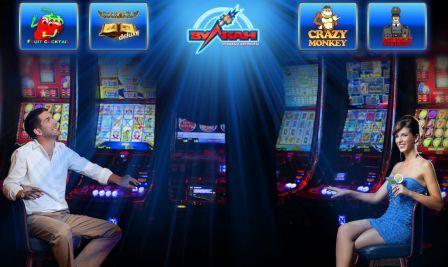 Хитрое казино игровые автоматы в разливайках