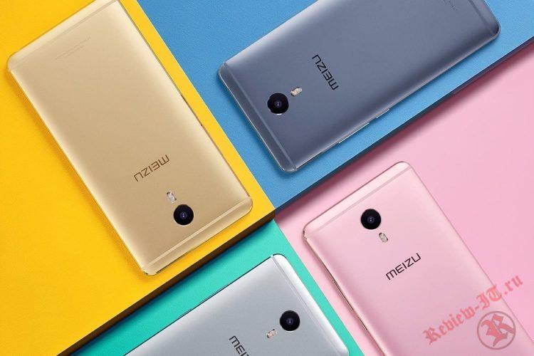 Компания Meizu выпустит две новые версии смартфона M6s