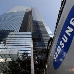 Samsung планирует выпустить гибрид планшета и смартфона