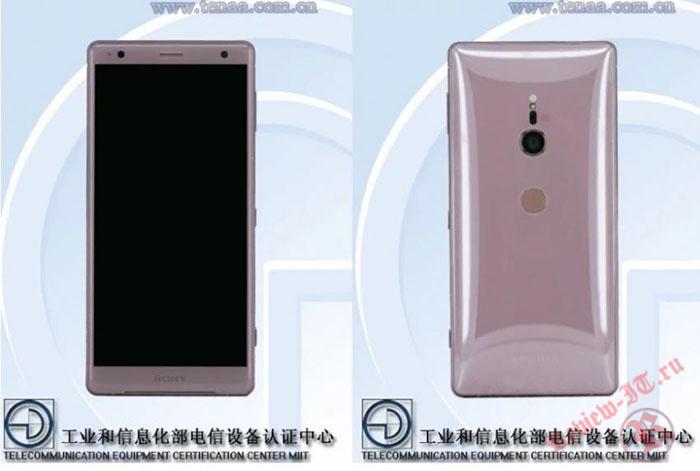 В базе TENAA появились характеристики смартфона Sony Xperia XZ2