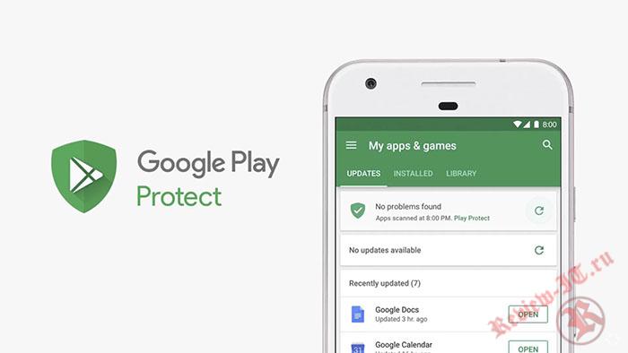 Нейросеть удалила 420 тысяч вредоносных приложений из Google Play