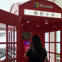 XiaoIce - система искусственного интеллекта от компании Microsoft, способная поддерживать осмысленную беседу