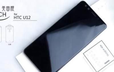 Стали известны все характеристики смартфона HTC U12 Plus