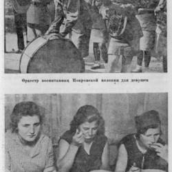 Как советская Россия борется с женской преступностью. 1933 г.