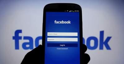 Facebook блокирует сторонним разработчикам доступ к функциям соцсети