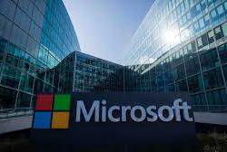 Microsoft может стать компанией «на триллион долларов»
